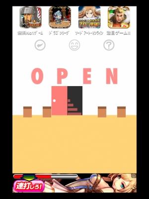 脱出ゲーム-NO-脱出-NO-LIFE-17