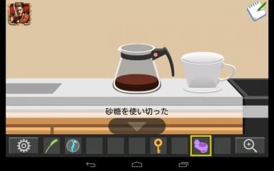 ねこカフェ脱出2-52