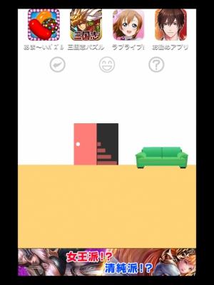 脱出ゲーム-NO-脱出-NO-LIFE-12