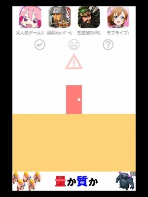 脱出ゲーム-NO-脱出-NO-LIFE-40