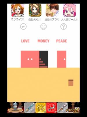 脱出ゲーム-NO-脱出-NO-LIFE-49
