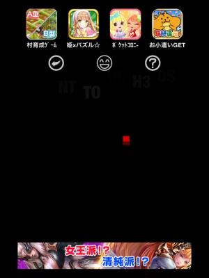 脱出ゲーム-NO-脱出-NO-LIFE-28