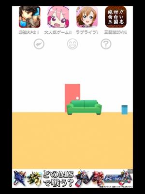 脱出ゲーム-NO-脱出-NO-LIFE-10