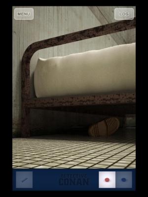 キュービックルームコナンSTAGE2地下牢-19