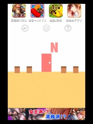 脱出ゲーム-NO-脱出-NO-LIFE-14