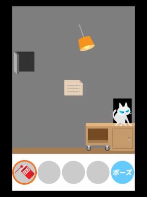 ネコ脱出-451