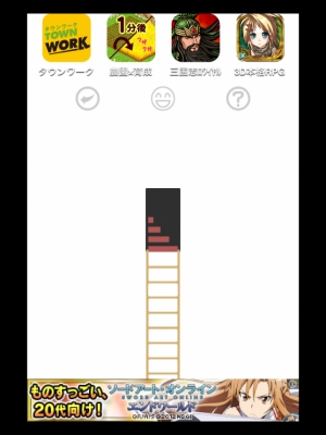 脱出ゲーム-NO-脱出-NO-LIFE-44