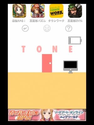 脱出ゲーム-NO-脱出-NO-LIFE-30