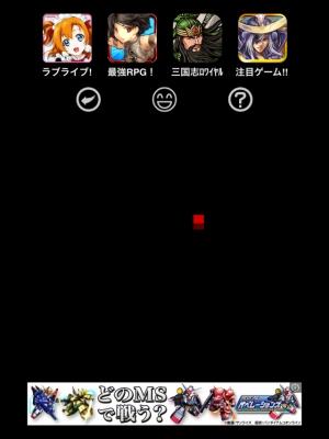 脱出ゲーム-NO-脱出-NO-LIFE-26