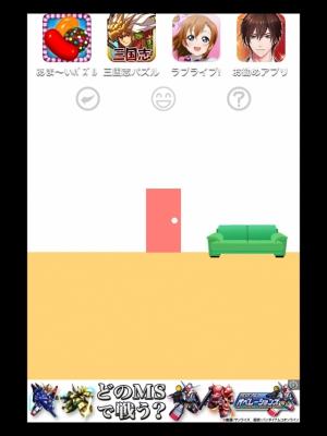 脱出ゲーム-NO-脱出-NO-LIFE-11
