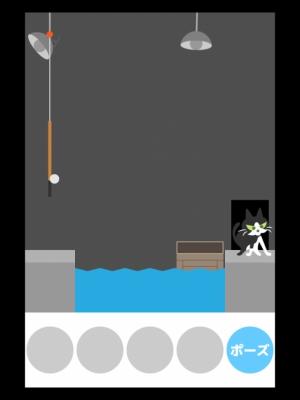 ネコ脱出-631
