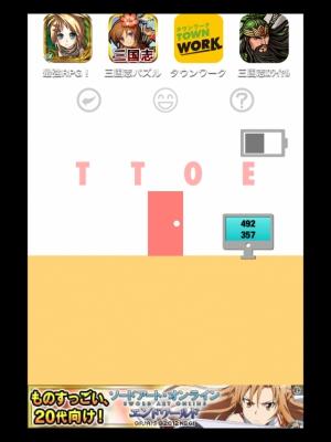 脱出ゲーム-NO-脱出-NO-LIFE-32
