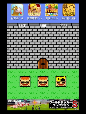 Escape From Quest (10)