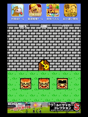Escape From Quest (11)