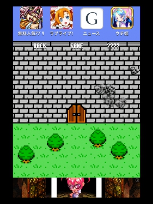 Escape From Quest (20)