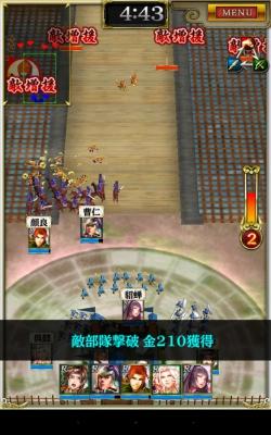 撃破嵐舞漢渡砦攻防中級-3