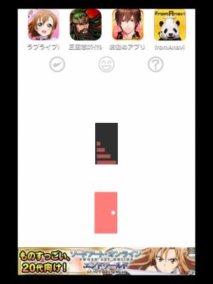 脱出ゲーム-NO-脱出-NO-LIFE-43
