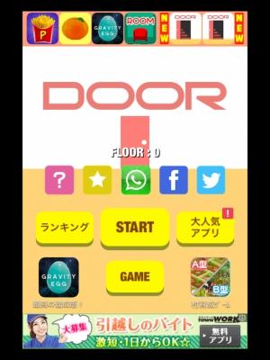 脱出ゲーム-NO-脱出-NO-LIFE-2