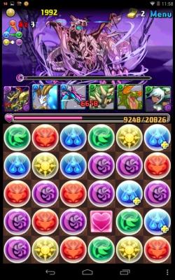 ドラゴンゾンビ降臨超級-8