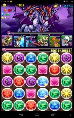 ドラゴンゾンビ降臨超級-6