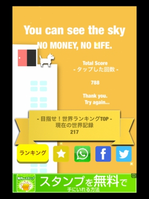 脱出ゲーム-NO-脱出-NO-LIFE-51