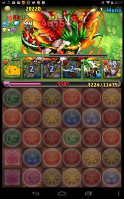 紅の華龍 超級攻略-26