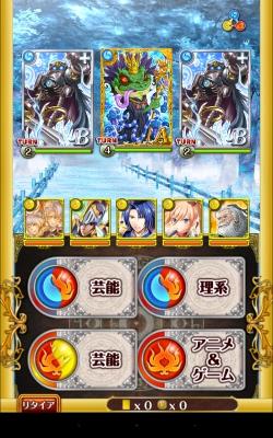 古の森の千年桜 (1)