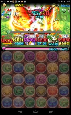 紅の華龍 超級攻略-32