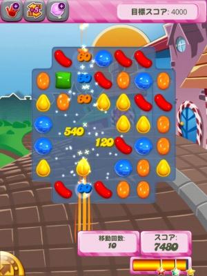 キャンディークラッシュ (8)