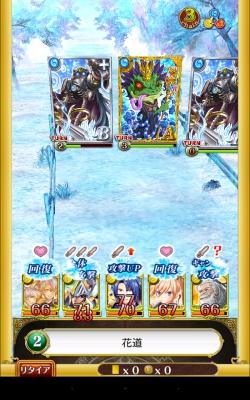 古の森の千年桜 (3)