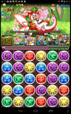 紅の華龍 超級攻略-17-624x998