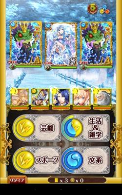 古の森の千年桜 (8)