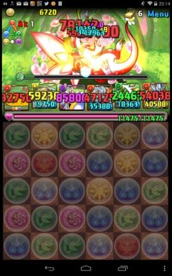 紅の華龍 超級攻略-20