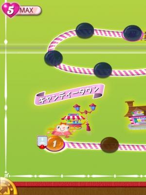キャンディークラッシュ (1)