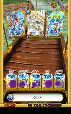 黄昏の四神書上級 (5)