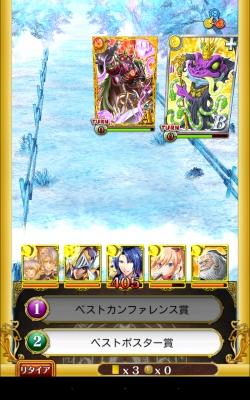 古の森の千年桜 (7)
