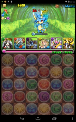 蒼の華龍超級 (4)