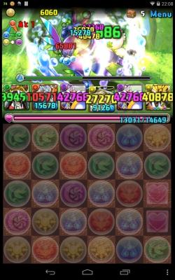 蒼の華龍超級 (11)