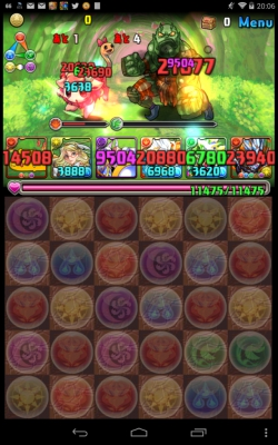 紅の華龍 超級攻略-3