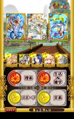 黄昏の四神書上級 (4)