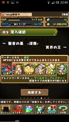 Screenshot_2014-03-18-22-40-10