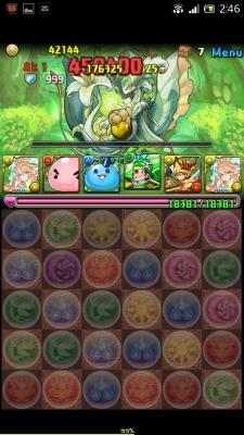 Screenshot_2014-03-28-02-46-46