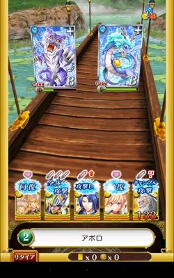 黄昏の四神書上級 (2)