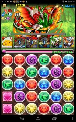 紅の華龍 超級攻略-25