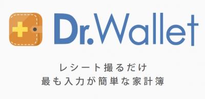 d-wallet (3)