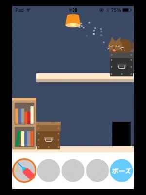 ネコ脱出 (3)