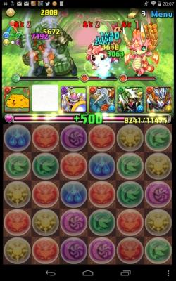 紅の華龍 超級攻略-7