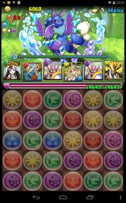 蒼の華龍超級 (9)