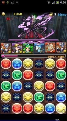 バットマンコラボ地獄級 (3)