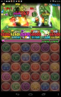 紅の華龍 超級攻略-4